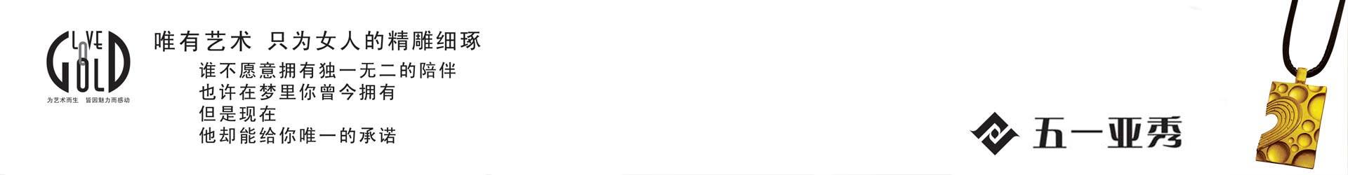 加入万博manbetx官网里约ManBetXAPP