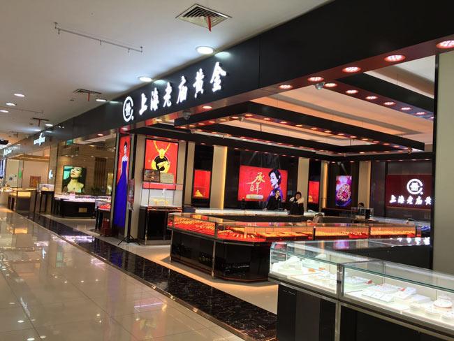 铜锣湾店-太原市铜锣湾购物中心1F 15536805774
